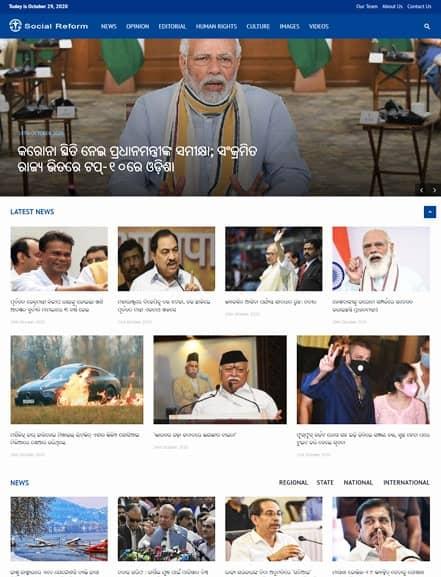 socialreform news